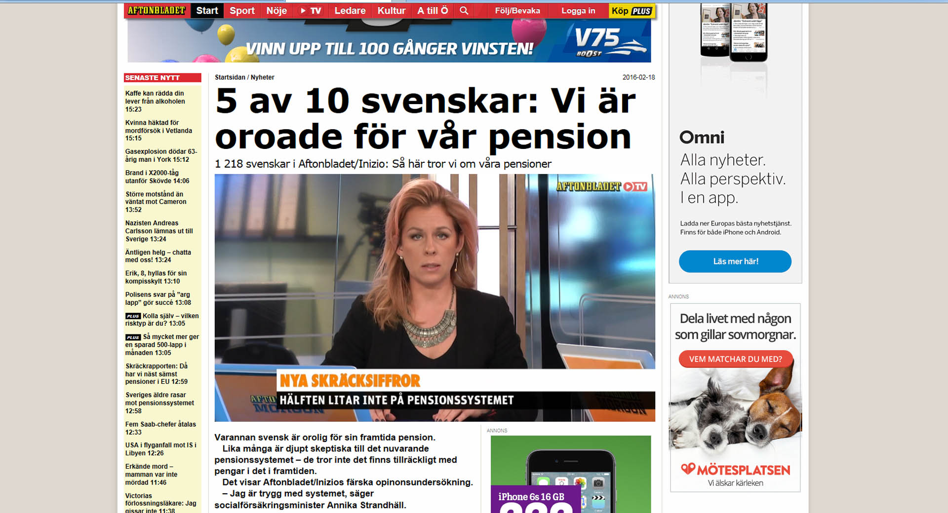NyhetRaddförpension